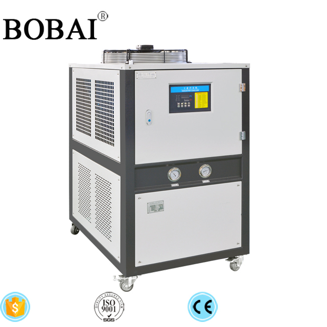 Bobai quality hermetic cosmetics cooled chiller