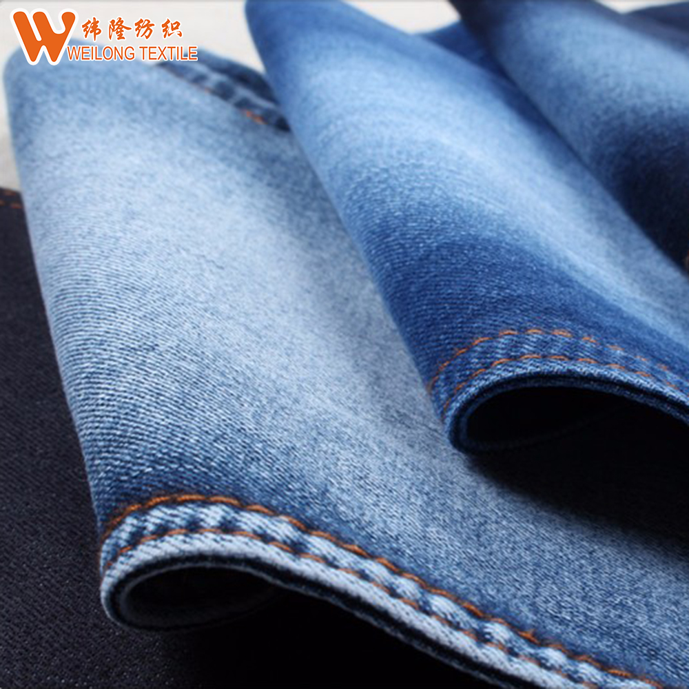 "62/63"" 9.4oz t400 cotton polyester stretch denim fabric for jeans/dress/skirt"