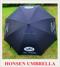 honsen three folding Rain or shine pink umbrella