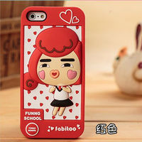 "China 4.3"" android phone case, girl silicone gel case"