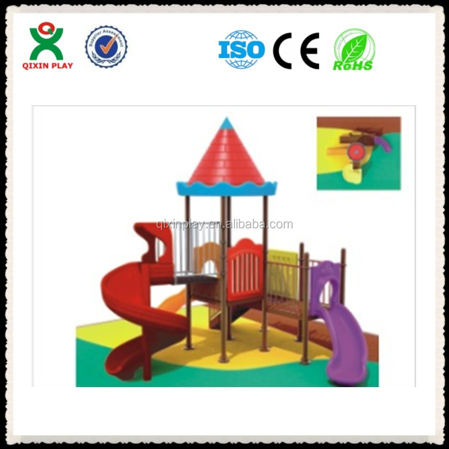 play house kids garden world/plastic toy backyard play structures/mobile portable playground QX-B0111