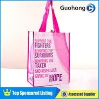 Alibaba China PP Woven Promotional Bag | Promotional Bag for Shopping