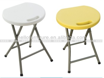 HDPE Yellow Stool