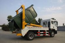 Dongfeng Dongfeng discount price factory sale 8 cbm 4x2 190 hp swing arm garbage truck