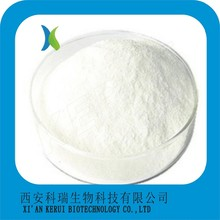 High Purity Tetrahydrobiopterin/BH4 CAS 17528-72-2 competitive price