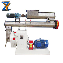 High grade stainless steel small flat die new condition poultry fish making machine feed pellet mill extruder