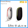 2.4Ghz 1600DPI Cordless Optical Mouse With USB Receiver