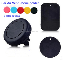 Unique accessories 2017 hot selling strong magnetic Mobile phone holder car air vent mount phone holder