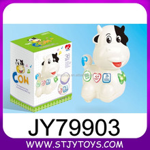 plastic electric toy milk cow with light and sounds