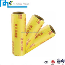 casting food grade soft food package/preservative film/power wrap