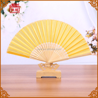 Personalised Chinese Silk Hand Held Folding