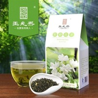 Jasmine Flower Tea slim fit chunmee tea for wholesale - private label
