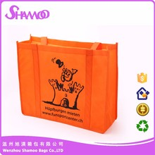 Best Selling Eco-Friendly foldable Tote Non Woven Shopping bag