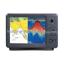 8inch boat GPS and fish finder