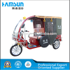 low price high quality motorized tricycles for adults
