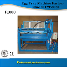 Factory Price Discount Automatic Small Machine Making Egg Trays Made in China Direct Supply