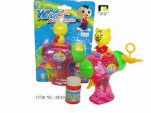 hot selling kids bubble gun water gun 2 in 1