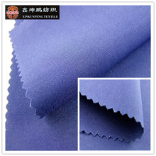 woven plain soft 100%polyester drapery silk fabric for clothing