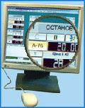 Computer system for control and management of filling stations