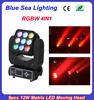2015 new cheap 3x3 rgbw 4in1 led matrix rotating used moving head lights
