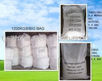 China factory sodium metabisulfite chemical formula Na2S2O5 low price