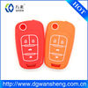 2013 mini silicone car key covers /OEM portable silicone rubber car key covers