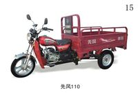 200cc motorcycle/3 wheel motorcycle/petrol motorcycle with cabin