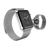 Stainless Steel Magnetic Closure Clasp Bracelet Metal Smart Watch Band Strap For iWatch With Metal Adapter Clasp