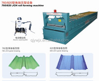 clip roof panel roll forming machine building material machinery