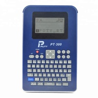 PUTY PT-300 Small office label maker printer