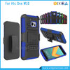 Super Robot Combo Hybird Kickstand Holster Case For HTC One M10, For HTC One M10 Case With Belt Clip