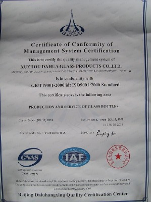 Cercificate of Conformity of Management System Certification