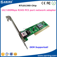 Hot sale ethernet card / network adapter functions with Chip RTL8139D