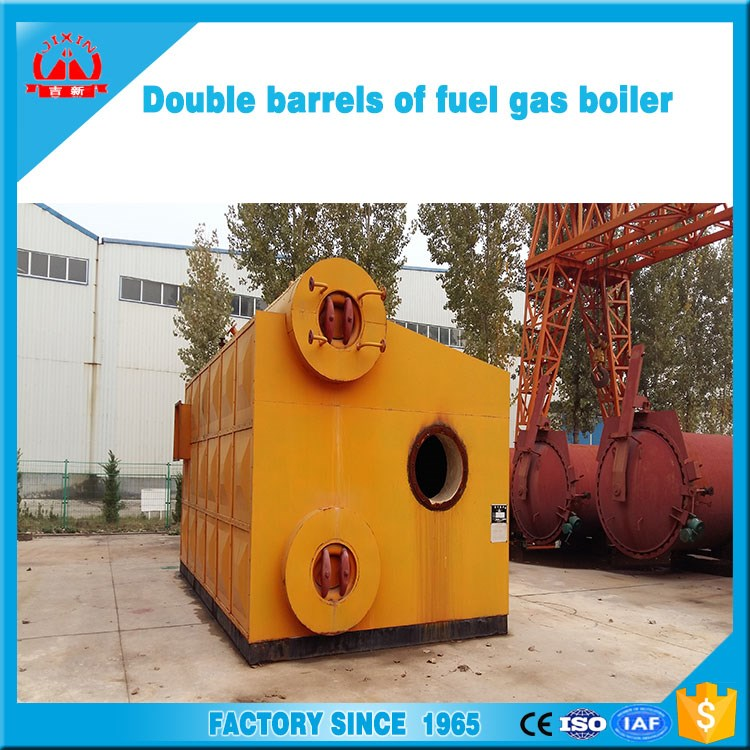 Supply biomass/coal/oil/gas fired hot water boiler/central heating boiler for hotels , schools,factories