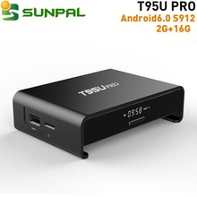 T95U pro amlogic s912 octa core 2GB/16GB android 6.0 2.4G+5G WIFI 17.0 smart tv box T95Z plus T95Upro with factory price