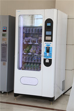 Automatic multifunctional juice/instant noodle/nescafe coffee vending machine