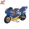 Super mini 49cc 50cc kids pocket bike for sale cheap