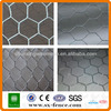 /product-detail/electro-galvanized-chicken-wire-mesh-hexagonal-wire-mesh-for-polutry-feeding-iso9001-2008-professional-manufacturer--1703626233.html