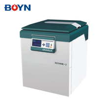 H2500R-2 LCD screen ultra high speed cold centrifuge with Automatic rotor identification system