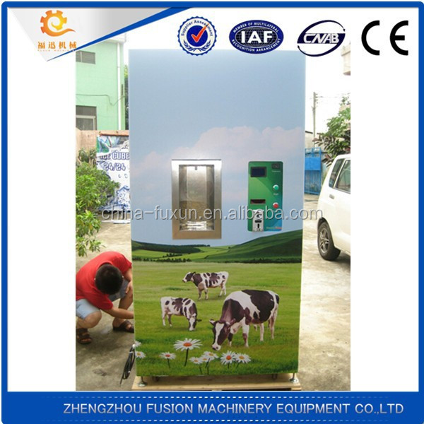 Intelligent fresh milk vending machine