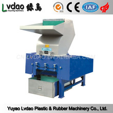 Plastic recycled noiseless 100-1001kg/h small can and plastic bottle crusher