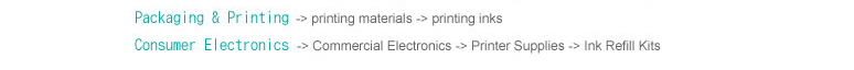 Our main industry