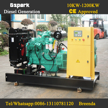 Backup Usage Emergency Power diesel generator 120 kva