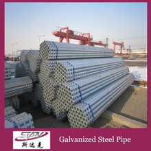 Wholesale water pipes 100mm diameter galvanized steel pipe