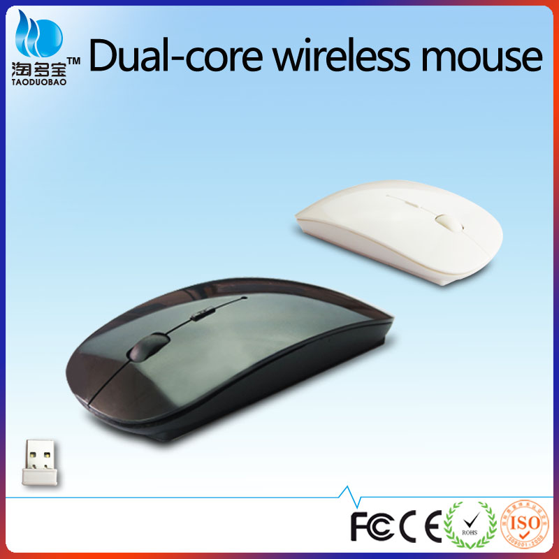 Mini computer mouse practice the mouse for computer