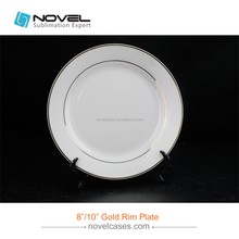 High quality sublimation blank gold rim plate,8/10 inch white plate