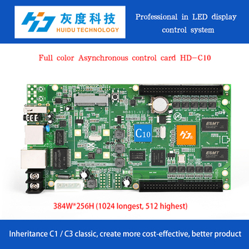 HD-C10 indoor outdoor led huidu control card advertising screen system