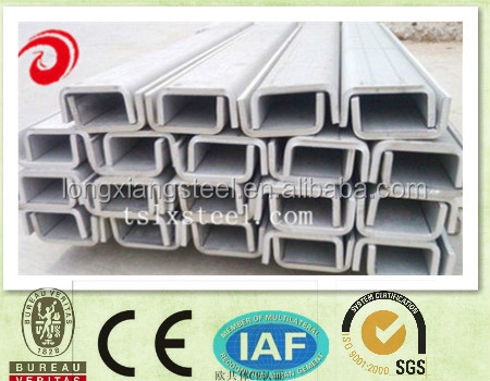 price per kg iron channel bar/equal channel steel price /channel iron sizes