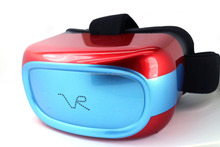 $46.55 Christmas promotion! all in one vr 3D VR glasses virtual reality 3d box