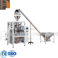 D-720F used filling packing machine for making cement bag,chilli powder